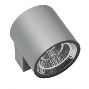 Светильник светодиодный уличный настенный Paro 360692