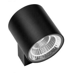 Светильник светодиодный уличный настенный Paro 361674