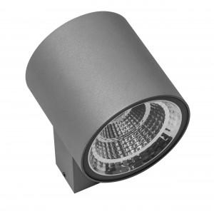 Светильник светодиодный уличный настенный Paro 361694