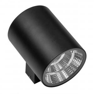 Светильник светодиодный уличный настенный Paro 371574