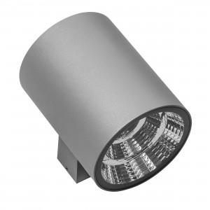 Светильник светодиодный уличный настенный Paro 371594