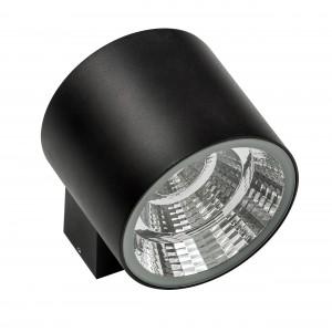 Светильник светодиодный уличный настенный Paro 370574