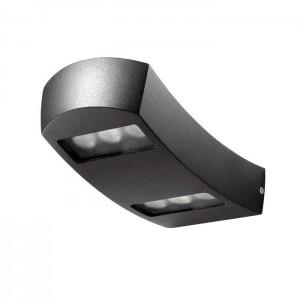 Декоративный светодиодный уличный настенный светильник NOVOTECH 357224