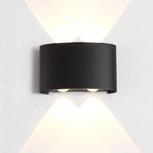 Уличный настенный светодиодный светильник Crystal Lux CLT 023W2 BL