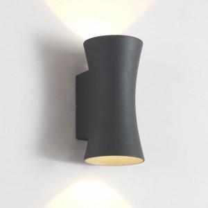 Уличный настенный светодиодный светильник Crystal Lux CLT 331W DG