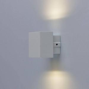 Уличный настенный светодиодный светильник De Markt Меркурий 807023001
