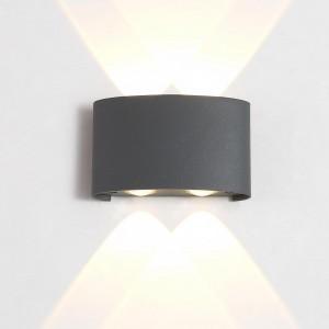 Уличный настенный светодиодный светильник Crystal Lux CLT 023W2 DG