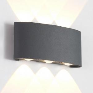 Уличный настенный светодиодный светильник Crystal Lux CLT 023W3 DG