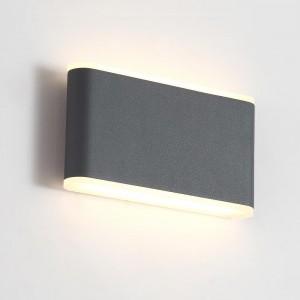 Уличный настенный светодиодный светильник Crystal Lux CLT 024W175 DG