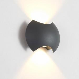 Уличный настенный светодиодный светильник Crystal Lux CLT 016W140 DG