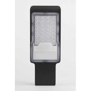 Уличный светодиодный светильник консольный ЭРА SPP-502-0-50K-050 Б0043661