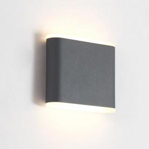 Уличный настенный светодиодный светильник Crystal Lux CLT 024W113 DG