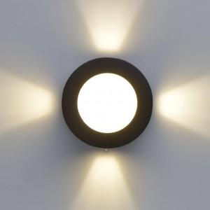 Уличный настенный светодиодный светильник De Markt Меркурий 807022701