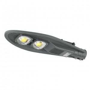 Уличный светодиодный светильник консольный ЭРА SPP-5-100-5K-W Б0029443