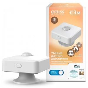 Датчик движения Gauss Smart Home 4010322