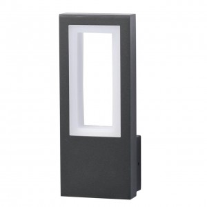 Уличный настенный светодиодный светильник De Markt Меркурий 8 807023101