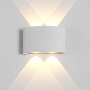 Уличный настенный светодиодный светильник Crystal Lux CLT 023W2 WH