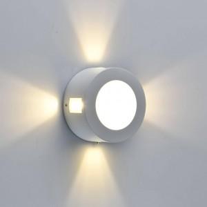 Уличный настенный светодиодный светильник De Markt Меркурий 807022801