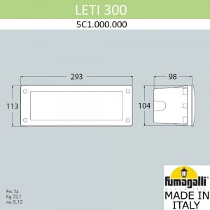 Светильник для подсветки лестниц встраиваемый FUMAGALLI LETI 300 5C1.000.000.LYE27