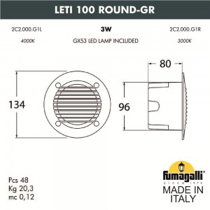 Светильник для подсветки лестниц встраиваемый FUMAGALLI LETI 100 Round-GR 2C2.000.000.WYG1L