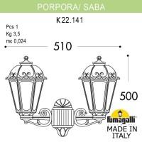 Светильник уличный настенный FUMAGALLI PORPORA/SABA K22.141.000.BXF1R