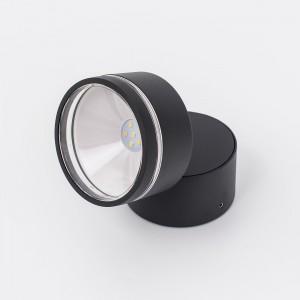 Уличный настенный светильник Светодиодный Citilux CLU0008R Черный