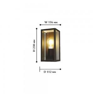 Уличный светильник Fanale 1822-1W