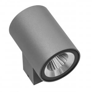 Светильник светодиодный уличный настенный Paro 351692