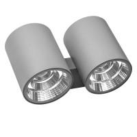 Светильник светодиодный уличный настенный Paro 372592