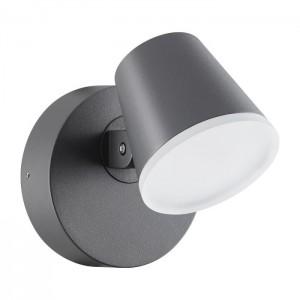 Ландшафтный настенный светильник NOVOTECH KAIMAS 357830