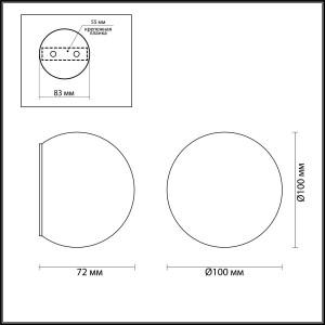 Настенный светильник ODEON LIGHT PALLA 3904/6WG