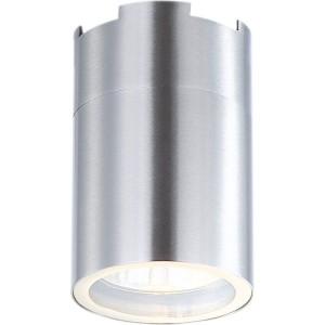 Светильник уличный Globo 3202L, матовый никель, GU10 LED, 1x5W
