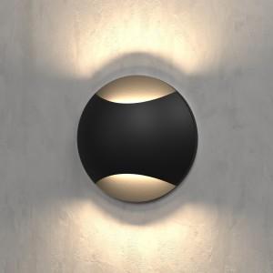 Подсветка для лестниц MRL LED 1105 чёрный