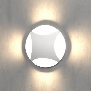 Подсветка для лестниц MRL LED 1106 белый